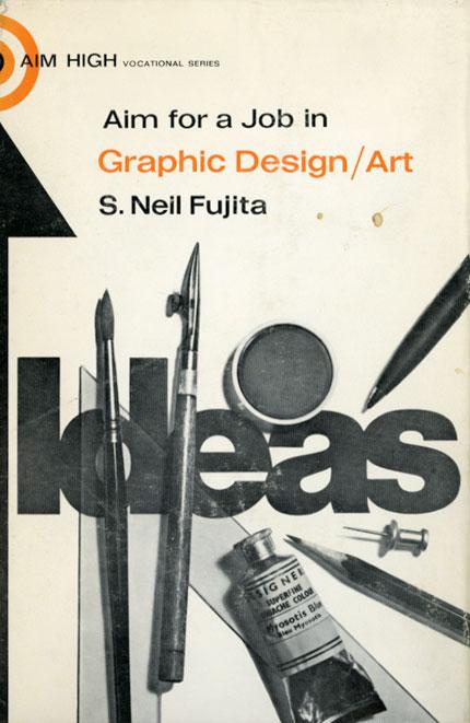 Fujita book cover